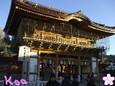 2010成田山・山門・入口