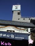 2010成田・酒蔵・仁勇さん