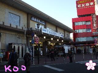 2010京成・成田駅