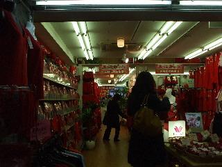 とげぬき地蔵通り商店街・マルジ