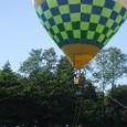 これか!気球だ。